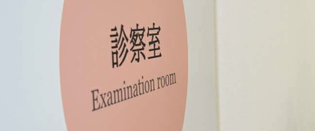examination-roomlogo